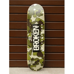 "Shape Broken Cammo - 32"" x 7.75"""